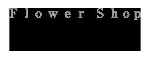 沖縄・石垣島の花屋 フラワーショップミチ